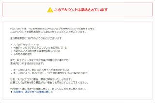 FC2_touketsu.jpg