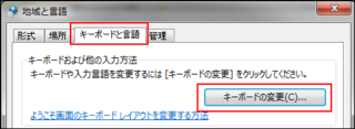 Windows7コンパネ3.png
