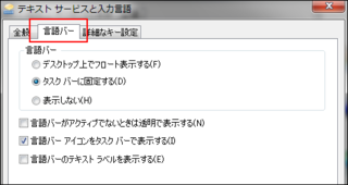 Windows7コンパネ4.png